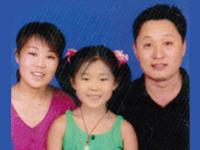 017裴飞家庭