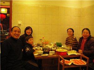 孙伟家庭-温馨的一家人