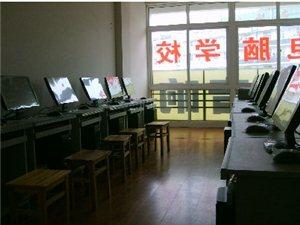 池州市联想电脑学校