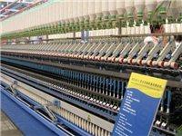滑县棉纺有限责任公司
