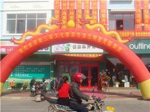 龙南果然健康果汁餐厅