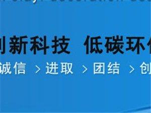 泰安嘉艺装饰设计工程有限公司