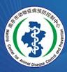 南京市动物疫病预防控制中心