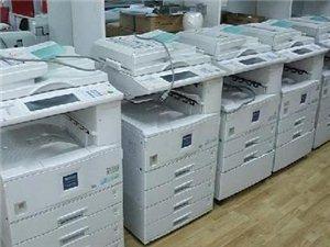 南京复印机租赁公司