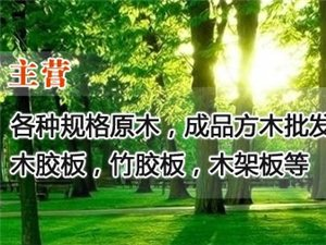 泰安市岱岳区润泽经贸有限公司