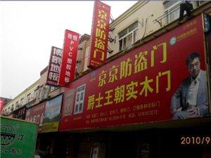南昌京京门业