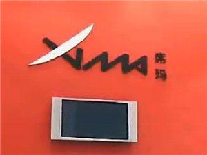 2008上海厨卫展:席玛卫浴展厅及产品欣