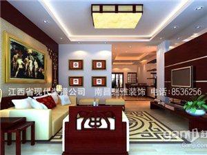 南昌瑞雅装饰设计工程有限公司