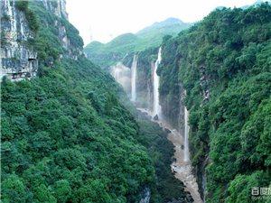 地球最美��痕――�R�X河�{谷