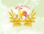 新泰市德顺畜禽养殖专业合作社