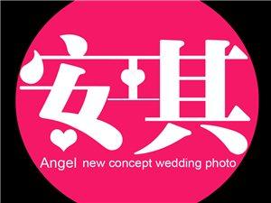 安琪新概念婚纱摄影