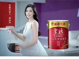 嘉丽士电视广告