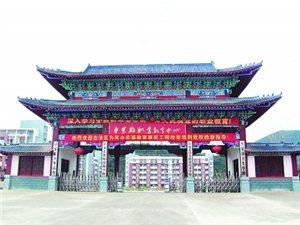 平果县职业教育中心