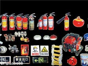 粤安消防器材服务中心形象图