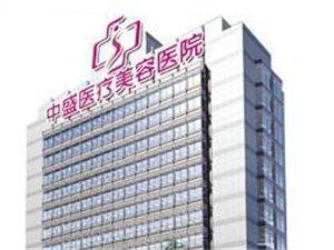 武汉整形医院