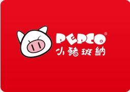 華鎣小豬班納童裝