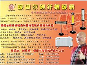 暖�w��碳�w�S暖霸藁城�Yu店