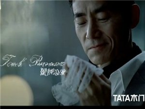 TATA木门创意广告片