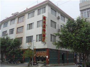 凌云县印刷厂