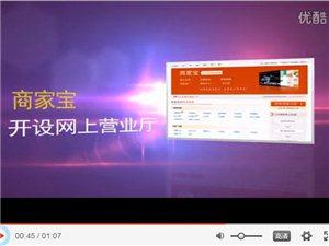 澳门网上投注官网游戏视频宣传片