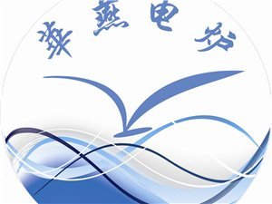 長興華燕電爐制造有限公司