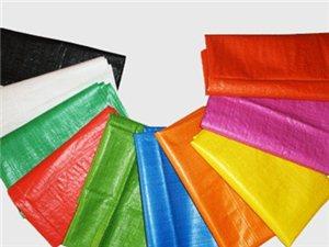 青岛恒大编织包装制品公司