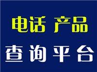 寻乌县水电·电线·管道