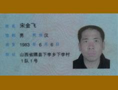 隰县淘宝分销平台