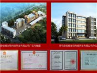 康宝灵芝-寻乌县恒顺生物科技开发有限公司