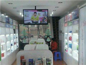 靓妆频道护肤品韩城店