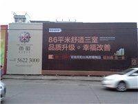 溧水天元广告公司