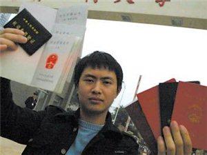 阜宁东南会计培训
