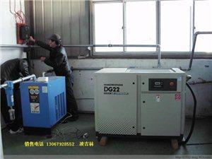 潛山螺桿空壓機銷售維修公司