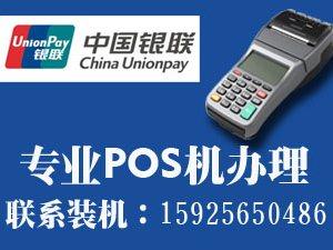 SI深圳市嵩林通訊科技有限公司鄱陽業務部