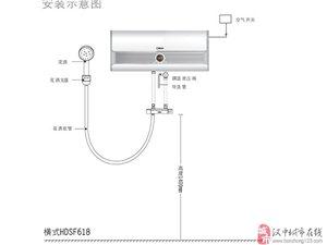 汉中奥特朗快速电热水器销售服务中心